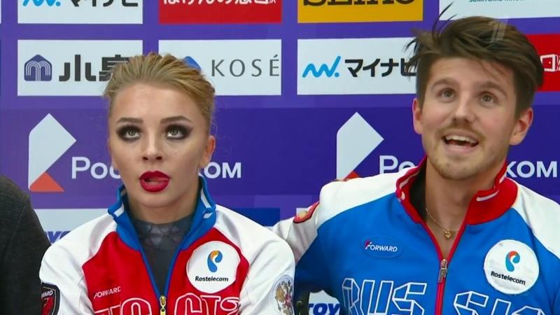 Александра Степанова и Иван Букин лидеры после короткой программы! Ритм-танец. Rostelecom Cup.
