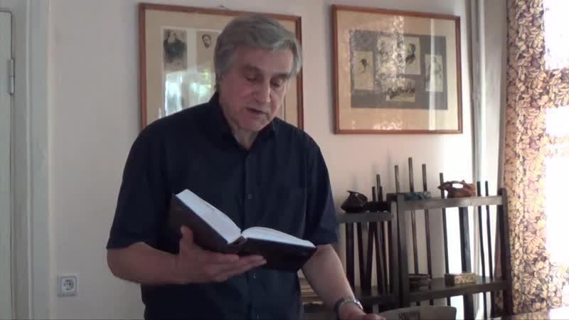 Лекция IV. Роман «Доктор Живаго». Как его читают сегодня
