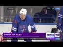 СКА сыграет с Локомотивом в Ярославле