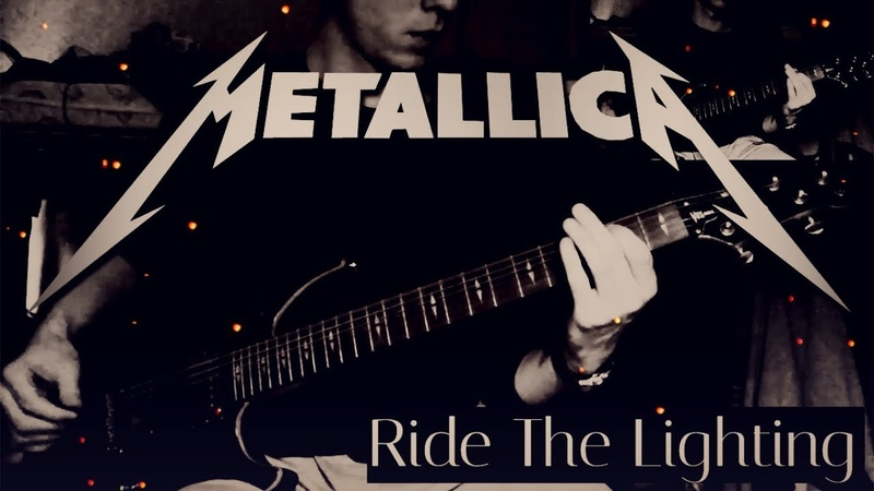 Metallica – Ride The Lightning | Ivan Diezel (Guitar Cover) 