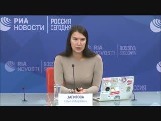 Про тренды и создание контента для миллениалов | Юлия Загитова