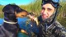 Рыбалка Подводная охота на болоте Запекаю щуку в земляной печке