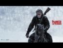 🎬LIVE 🎬Планета обезьян (Трилогия) HD🎬