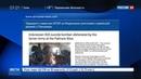 Новости на Россия 24 Известный джихадист уничтожен сирийской армией