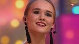 Всероссийский вокальный конкурс «Новая Звезда-2019». Финал