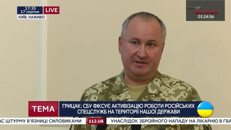 В СБУ заявляют о существенной активизации российских спецслужб на территории Украины
