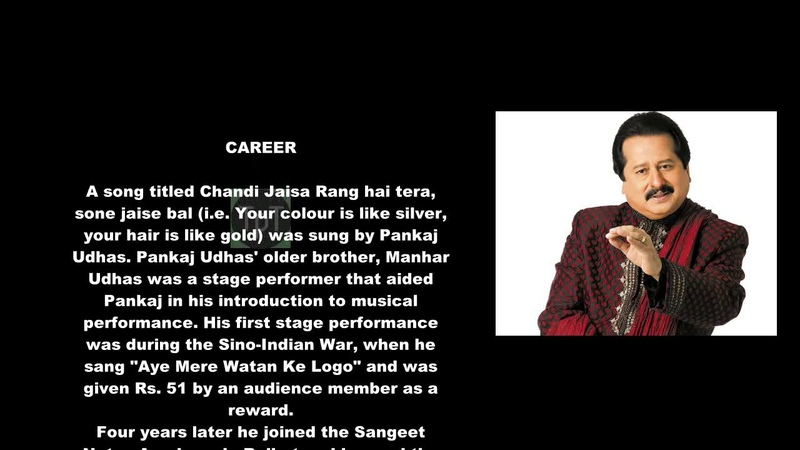 Pankaj Udhas (Biography With Detail) TPT youTube