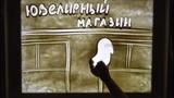 Песочное шоу в Рязани,песочная анимация