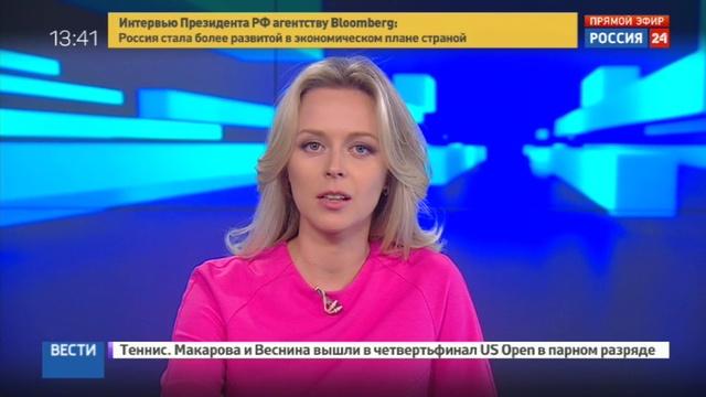 Новости на Россия 24 • Российские волейболистки впервые за 22 года выиграли юношеский чемпионат Европы