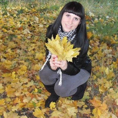 Аня Гавриленко