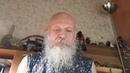 Прогноз по Книге Перемен для дня со знаками И Мао 18 01 19 Бронислав Виногродский