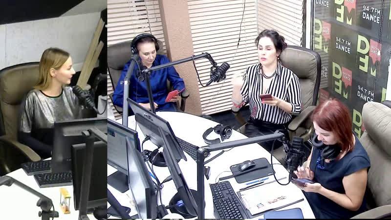 Лиза Питеркина Людмила Мульгинова Оксана Пермогорова на радио DFM НИЖНИЙ НОВГОРОД 94 7 FM