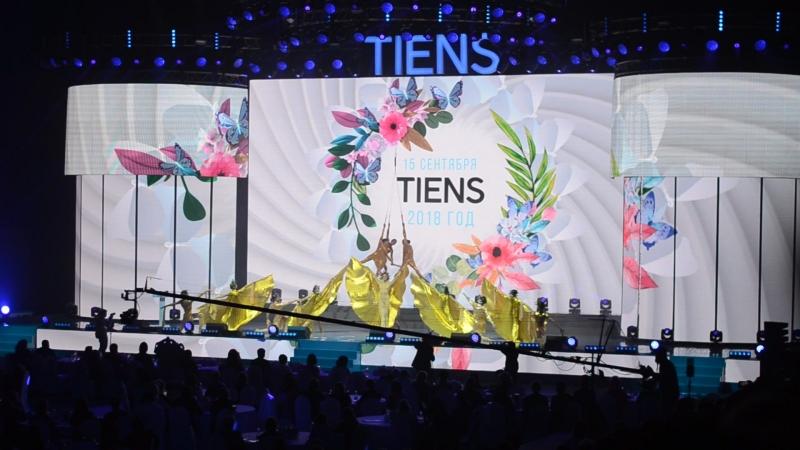 15.09.2018 Презентация новой продукции / Конференция Tiens Group Corp LTD
