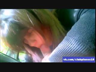 Зрелая тетка сосет парню в машине