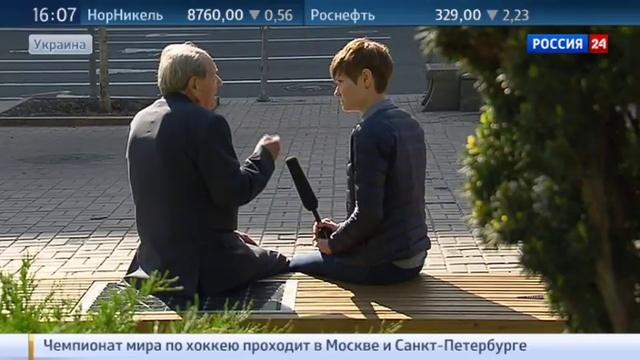 Новости на Россия 24 • Переписать историю: Украина отмечает День памяти и примирения, прославляя УПА