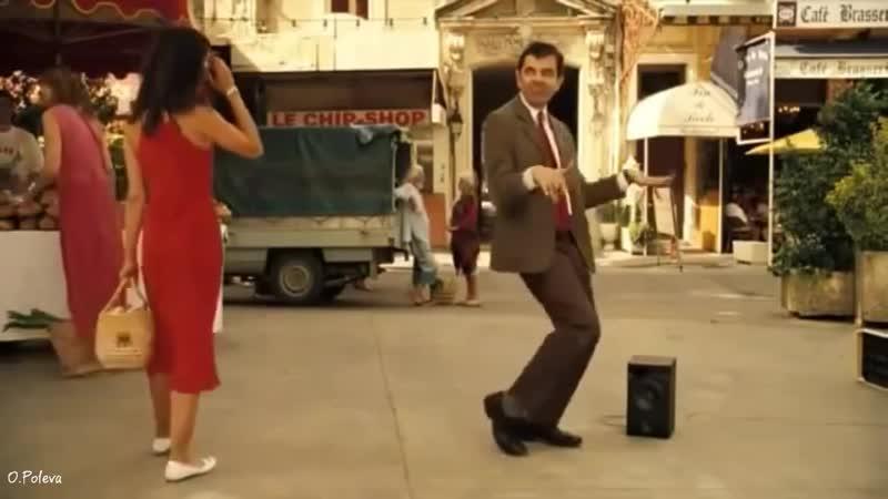 Mr.Bean под_фонарём_...