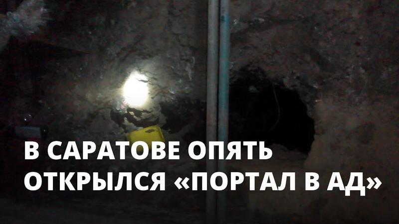 Жители опасного дома боятся повторения трагедии в Магнитогорске