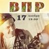 Рома ВПР в Тюмени - акустический концерт 17.11
