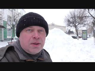 Много снега в городе Орле, 2 декабря 2018 год, город Орёл