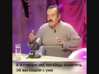 Узбек про ногайцев
