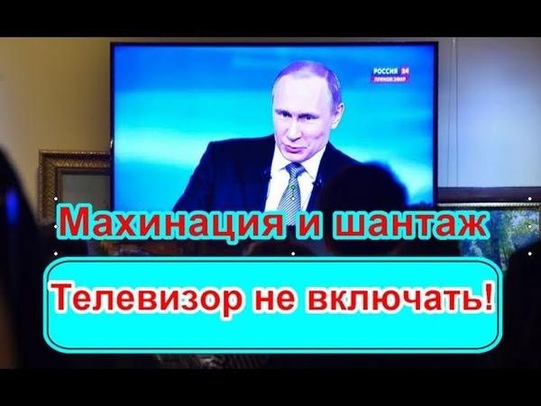 Исповедь оператора ВГТРК Советую телевизор не !