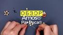 Бусины Amos par Puca | Материалы для Хендмэйда