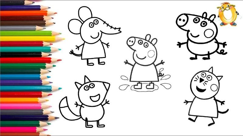 СБОРНИК. Раскраска для детей ГЕРОИ МУЛЬТИКА: свинка Пеппа.