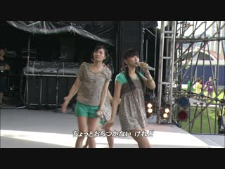 Perfume - Songs Day Concert (WOWOW 2010.06.26)