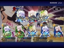 【FGO】0kp Sessyoin Kiara boss fight. No command seals