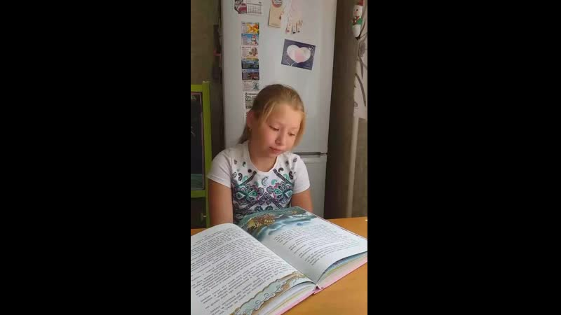 Андерсен Русалочка 19 июня 2019