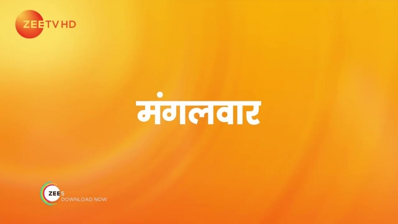 Guddan - Tumse Na Ho Payegaa _ Episode 11 - Sep 17, 2018 - Preview _ Zee Tv _ Hi