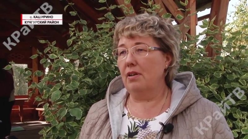 КРайТВ 12 09 2018 Кунгурское районное информационное агентство