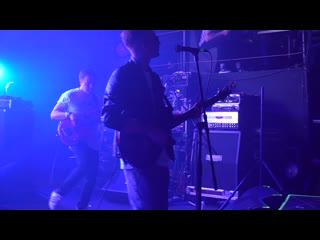 Гринго (rock-иммунитет 2019)