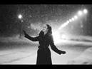 /А я смотрю, как кружится снежок.../ Ирина Самарина-Лабиринт
