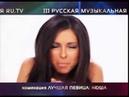 Номинант премии 'RUTV - 2013'- НЮША