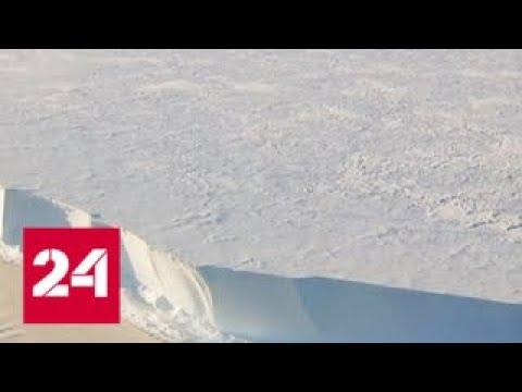 В Антарктиде найдены поющие ледники Россия 24