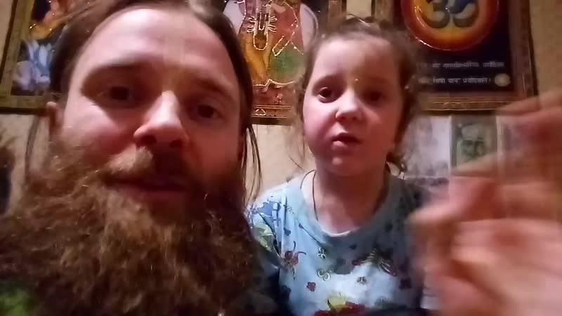 Я и дочка о благостном питании вегетарианстве Игорь Правь 2018