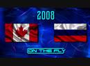 ЧМ-2008. Канада - Россия. 2 период