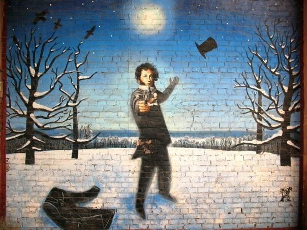 Список дуэлей Пушкина