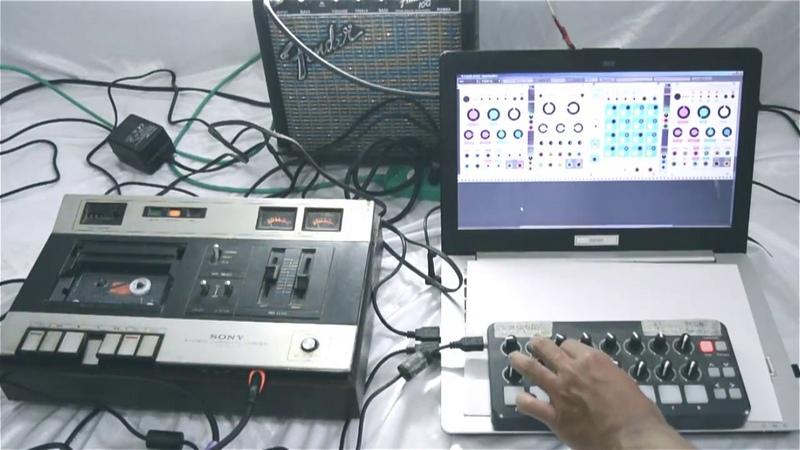 Tape Loop and VCV Rack