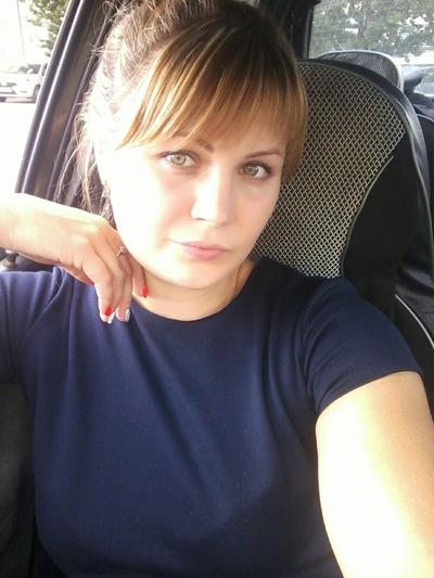 Катюша Бельтикова
