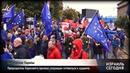 Председатель Евросовета призвал сограждан готовиться к худшему