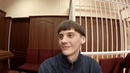 вор шеломов и подельники ЖКХ управляющая компания серия №2
