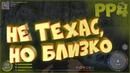Открываю каролинскую оснастку • Русская рыбалка 4 • Ловля спиннингом. Стеб, фейлы, приколы