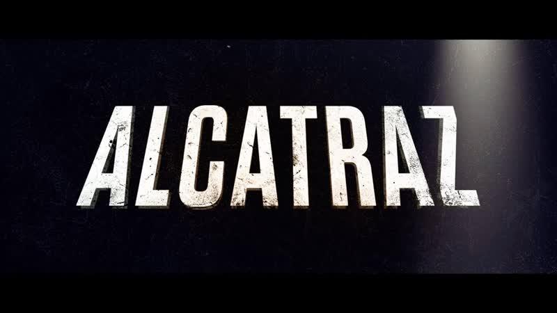 Алькатрас 2018