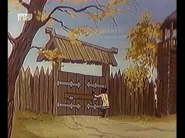 Сказ о Евпатии Коловрате (Роман Давыдов, 1985)