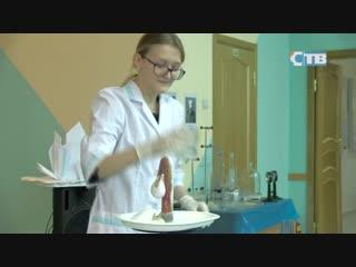 26.11.2018 Анастасия Жукова научит малышей основам химии.