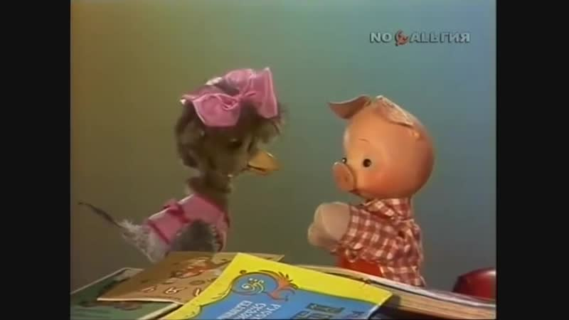 Спокойной ночи, малыши! «Золушка», часть 2 1979