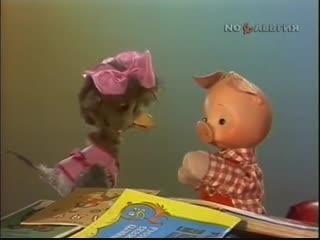 Спокойной ночи, малыши! «Золушка», часть 1 1979