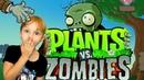 Растения против зомби Я ЗОМБИ ребусы в Plants vs Zombies